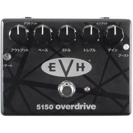 MXR EVH5150K Katakana Overdrive