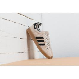 adidas Campus Core Brown/ Core Black/ Silver Metallic
