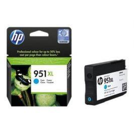 Hp 951XL - CN046AE - cartucho de impresión - gran capacidad - cián