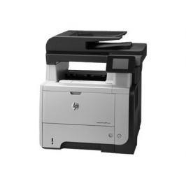 HP Impresora LaserJet Pro MFP M521dn