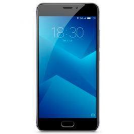 Meizu Smartphone M5 Note  Gris